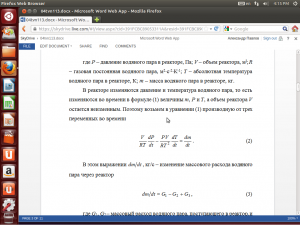 Office Web Apps - Linux