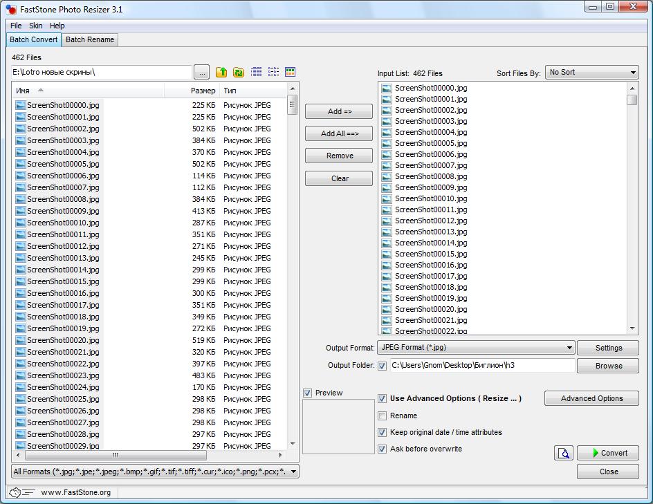 FastStone Photo Resizer - пакетная работа с изображениями