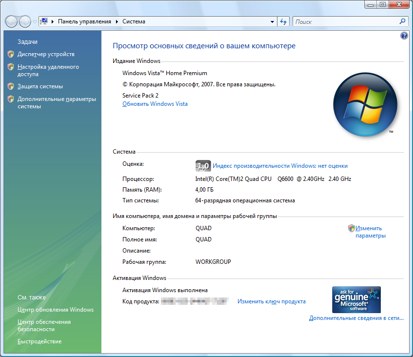 Как 64 битную систему сделать 32 битной windows 7