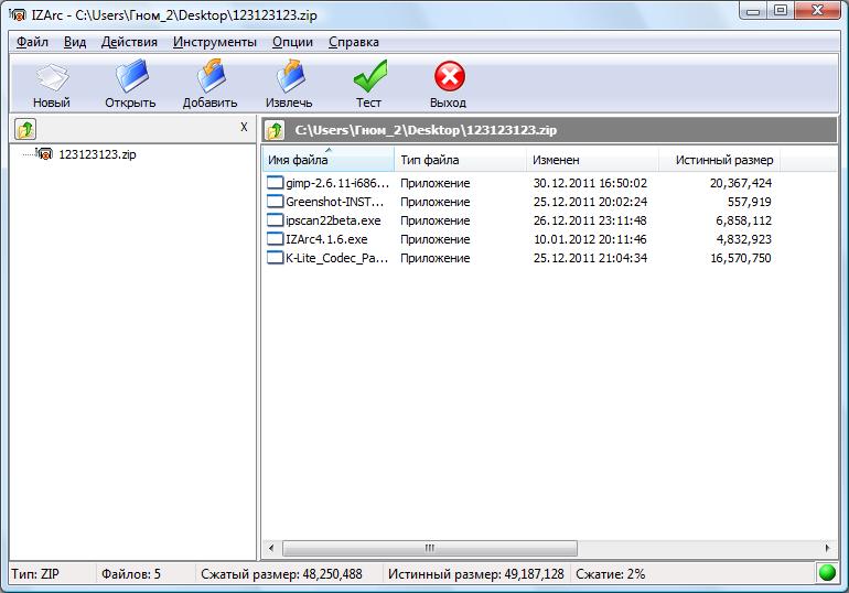IZArc - архиватор с поддержкой большого количества форматов