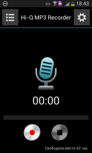 Hi-Q MP3 Voice Recorder - диктофон для Android