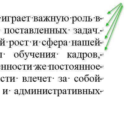 Косвенные признаки наличия плагиата в тексте