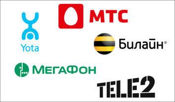 Безлимитный интернет для смартфона - анализ тарифов