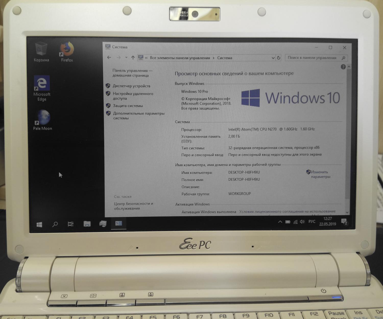 можно поставить Windows 10, и она даже будет запускаться и как-то работать