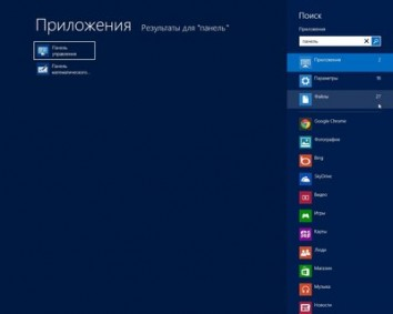 Как попасть в Панель управления Windows 8