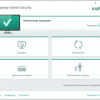 Kaspersky Internet Security - впечатления от использования в течении года