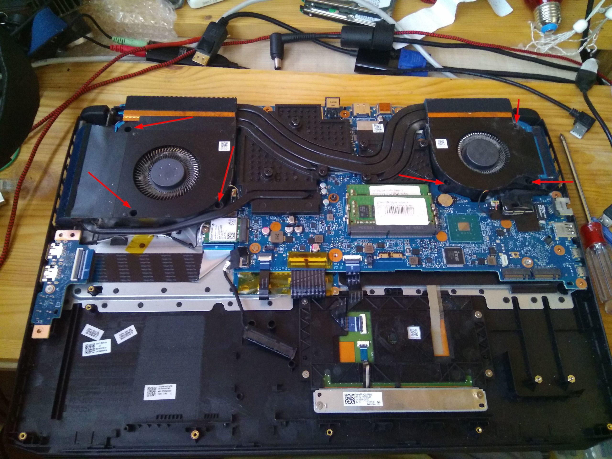 Чистка Acer Predator Helios 500, ремонт вентилятора AeroBlade